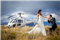 Destination Wedding Photographer Auckland - Peter Letunovskiy – Professional Photography, Video and Drone